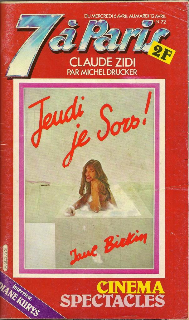 -Jane Birkin 7 à Paris n° 72
