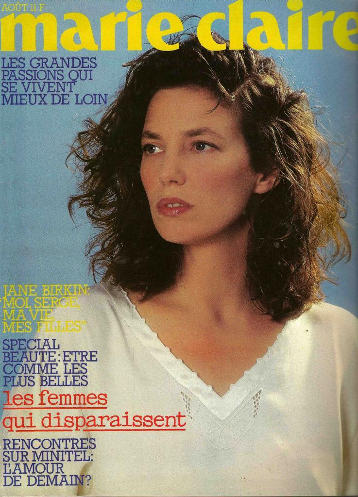 -Jane Birkin couverture magazine Marie Claire n° 408 août 1986