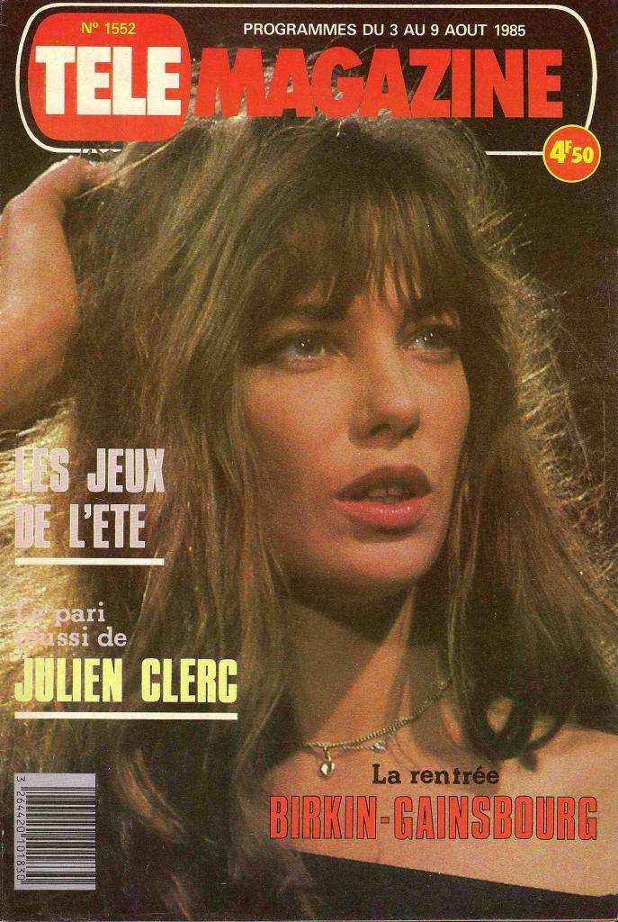 -Jane Birkin couverture Télé Magazine n° 1552 du 3 au 9 août 1985