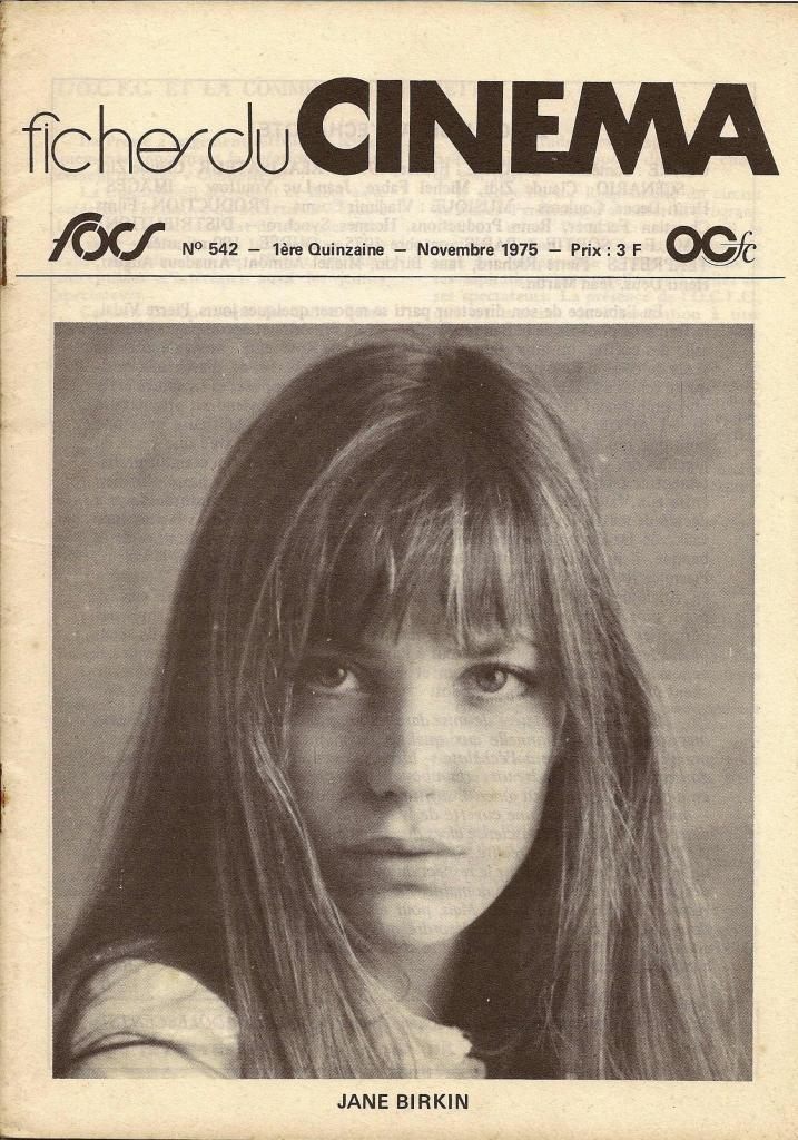 -jane Birkin Fiches du cinéma n° 542 novembre 1975