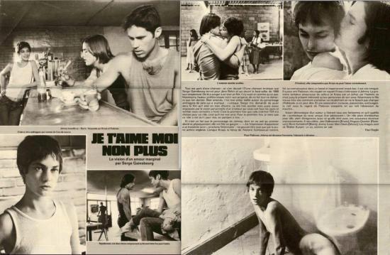 jane birkin je t'aime moi non plus cine revue n-11-11-mars-1976.jpg