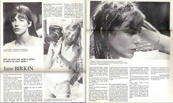 jane birkin agathe-n-138-1981.jpg