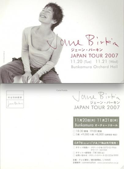 jane-birkin-japon-tour-2007.jpg
