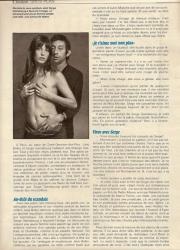 Jane Birkin et Serge Gainsbourg Bouquet, presse etrangere, date inconnue
