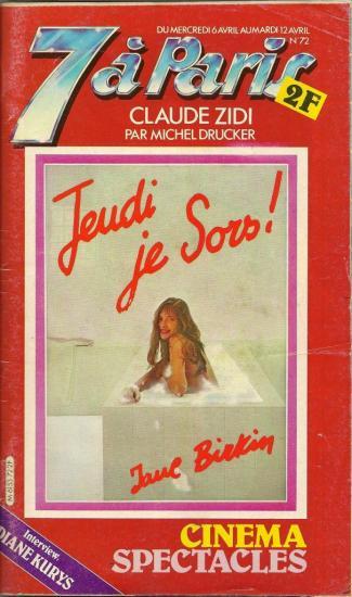 Jane Birkin 7 à Paris n° 72 -  Circulez y'a rien à voir.jpg
