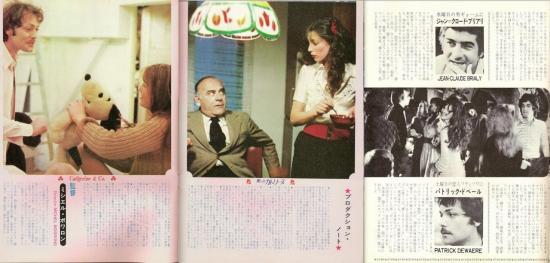 jane-birkin-catherine-co-catherine-et-cie-dossier-de-presse-japonais-2.jpg
