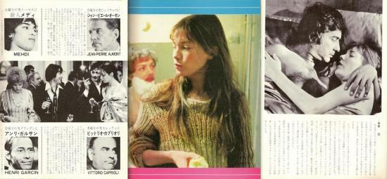 jane-birkin-catherine-co-catherine-et-cie-dossier-de-presse-japonais-3.jpg