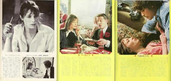 jane-birkin-catherine-co-catherine-et-cie-dossier-de-presse-japonais-4.jpg