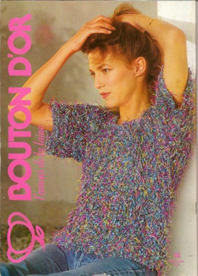 Jane birkin couverture catalogue bouton d or 4eme de couverture n 22