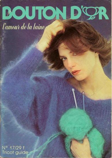 jane-birkin-couverture-catalogue-bouton-d-or-n-17-3.jpg