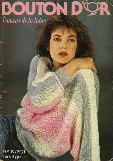 jane-birkin-couverture-catalogue-bouton-d-or-n-19-1.jpg