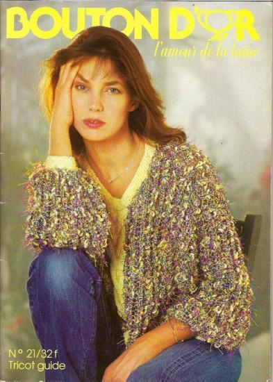 Jane birkin couverture catalogue bouton d or n 22