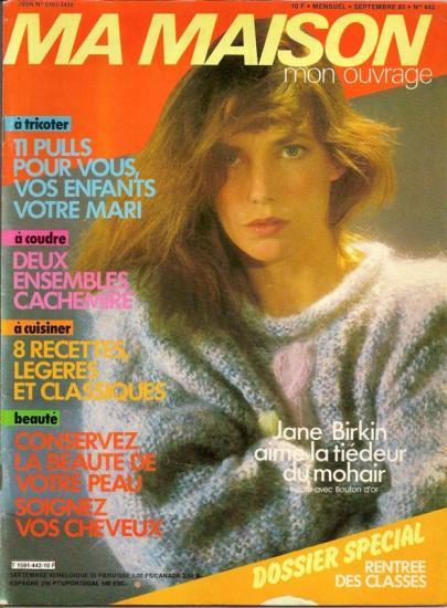 jane-birkin-couverture-ma-maison-mon-ouvrage-n-442-septembre-1985.jpg