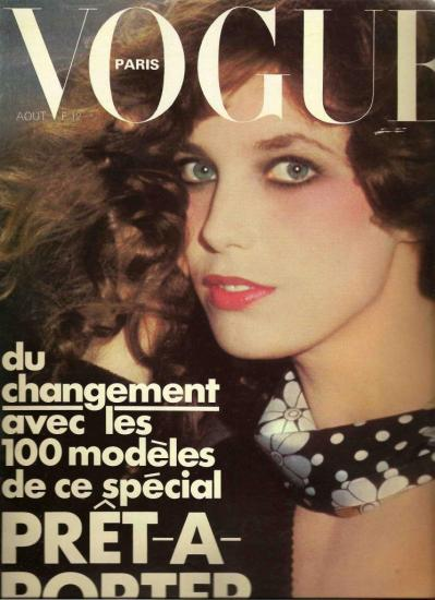 Jane Birkin couverture magazine Vogue n° 548 août 1974