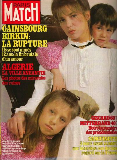 jane-birkin-couverture-paris-match-n-1639-octobre-1980.jpg