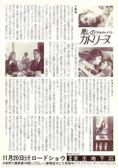 jane-birkin-dossier-presse-japonais-film-catherine-cie.jpg