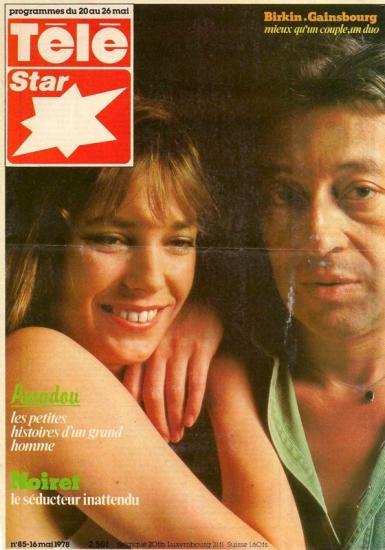 jane-birkin-et-sege-gainsbourg-couverture-tele-star-n-85-mai-1978-1.jpg