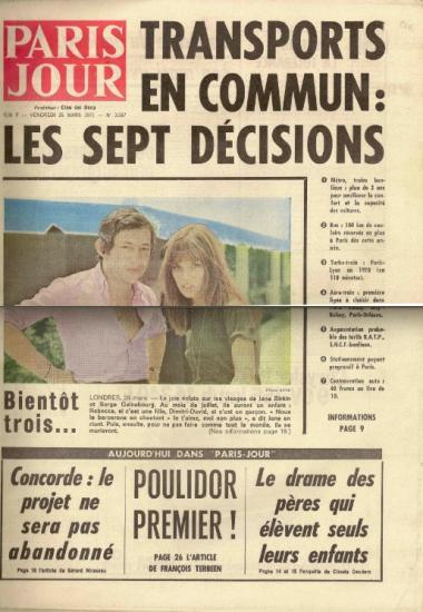 ane Birkin et Serge Gainsbourg couverture Paris Jour n° 3587 vendredi 26 mars 1971