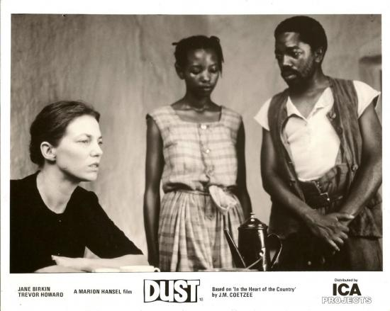 jane-birkin-film-dust-de-marion-hansel