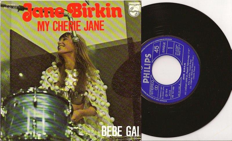 jane-birkin-my-cherie-jane-45-t-pressage-espagnol-2.jpg