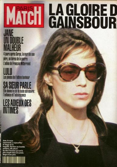 jane-birkin-paris-match-n-2182-21-mars-1991.jpg