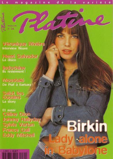 jane-birkin-platine-n-34-octobre-1996