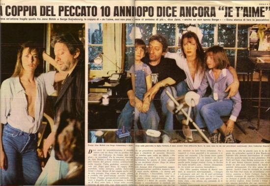 Jane Birkin & Serge Gainsbourg - Oggi, presse etrangere italienne