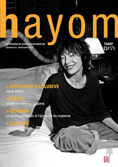 magazine hayom-photo-franck-laguilliez.jpg