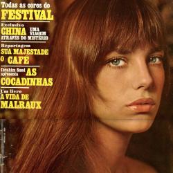Manchete, 1971, Brésil