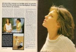 jane birkin première n-83-fevrier-1984